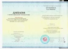 Экономическая безопасность Академия подготовки главных специалистов Эффективность управления в системе обеспечения экономической безопасности организации определяется